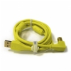 DJ TECHTOOLS Chroma Cable