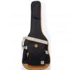 Ibanez IHB541-BK Powerpag guitar gigbag